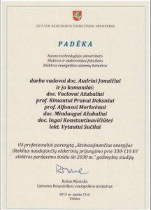 EEF Elektros energetikos sistemų katedros mokslininkams LR energetikos ministro padėka