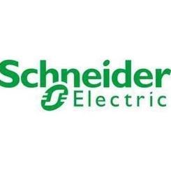 """Kasmetinis forumas """"SCHNEIDER ELECTRIC KTU FORUMAS – 2015″"""